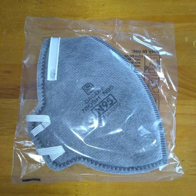 マスク 効果高い着用法 大学の研究 、  N95 防塵マスク 1枚 バラ売りの通販 by LUNA's shop