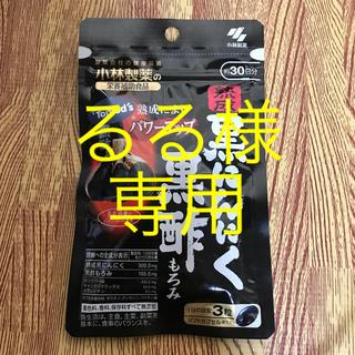 コバヤシセイヤク(小林製薬)の黒にんにく黒酢もろみ×2(ダイエット食品)