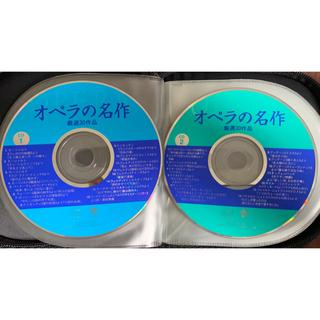 オペラの名作  厳選30作品  CD2枚組(オペラ)
