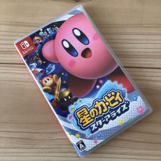 ニンテンドースイッチ(Nintendo Switch)のSwitch 星のカービィ スターアライズ(家庭用ゲームソフト)