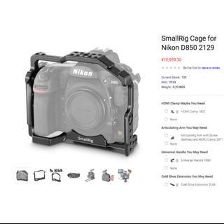 ニコン(Nikon)のSmallrig社製のD850専用ケージ 新品 (デジタル一眼)