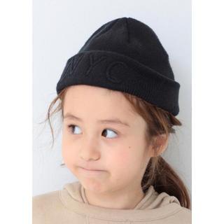 コドモビームス(こどもビームス)の新品 キッズ ビームス  BEAMSのニット帽 子供(帽子)