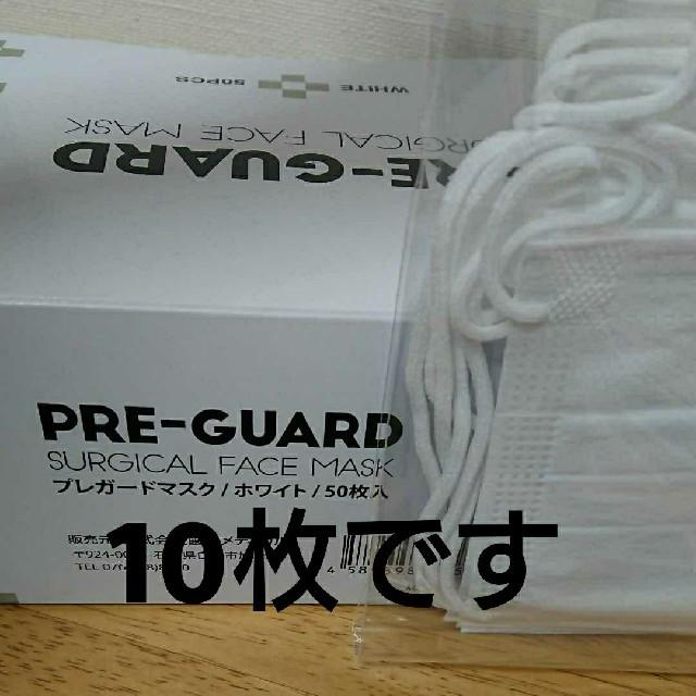 布マスク作り方簡単プリーツ | 医療用 マスク 3層 プレガードマスク レギュラーの通販 by いちご