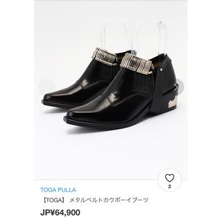 トーガ(TOGA)のTOGA  PULLA★レザーシューズ(ローファー/革靴)