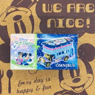 ディズニー(Disney)の【新品】ディズニートミカ 七夕デイズ2018 オムニバス(キャラクターグッズ)