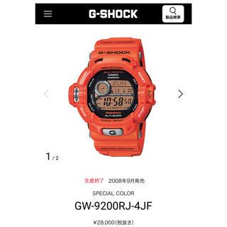 ジーショック(G-SHOCK)のカシオ Gショック 【生産終了モデル】(腕時計(デジタル))