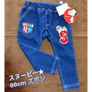 スヌーピー(SNOOPY)のスヌーピー★ 男の子 パンツ* 80cm デニム ジーンズ(パンツ)