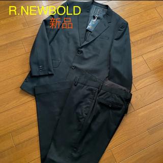 アールニューボールド(R.NEWBOLD)の新品、未使用!【R.NEWBOLD】メンズセットアップスーツ 黒スーツ(セットアップ)