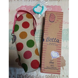 ベッタ(VETTA)のドクターベッタ 哺乳瓶&保温ポーチ(哺乳ビン)