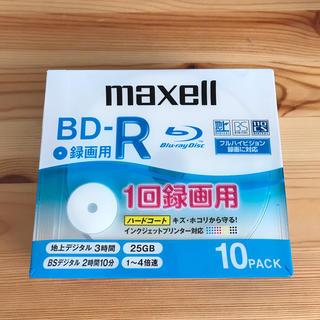 マクセル(maxell)の【条件によっては600円にします】maxell  BD-R 録画用 10pack(その他)