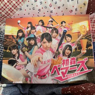 ノギザカフォーティーシックス(乃木坂46)の初森ベマーズ DVDBOX(TVドラマ)