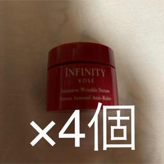インフィニティ(Infinity)のKOSE コーセー インフィニティ♡インテンシブリンクルセラム5g4個(美容液)
