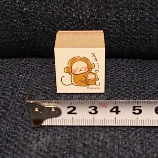 スタンプ はんこ お猿さん スキ カナヘイ(はんこ)