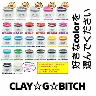 【専用/送料無料】¥1100/925シルバー+アジアンブラック(カラーリング剤)