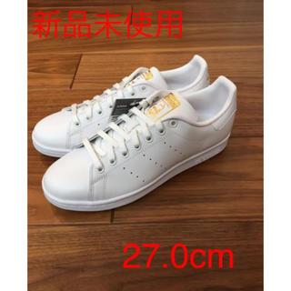 アディダス(adidas)の【新品/未使用】Adidas Stan Smith F36575 27.0cm(スニーカー)