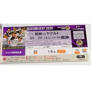 ハンシンタイガース(阪神タイガース)の阪神タイガースチケット 5/2(土)(野球)