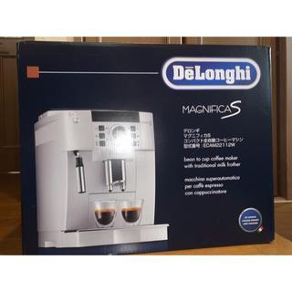 デロンギ(DeLonghi)の【新品未使用未開封】デロンギ マグニフィカS 全自動コーヒーメーカー(コーヒーメーカー)
