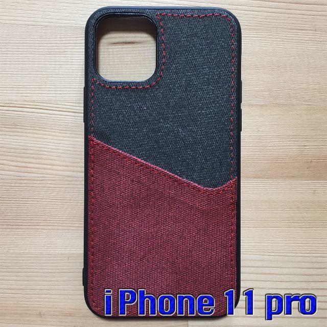 『katespadeiPhone11Proケースシリコン,グッチiPhone11ケースシリコン』