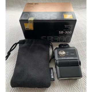 ニコン(Nikon)の【美品】Nikon SB-300(ストロボ/照明)