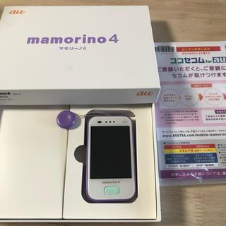 エーユー(au)のmamorino4(携帯電話本体)