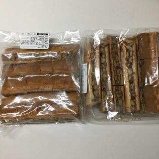 クルミっ子 切り落とし 2袋(菓子/デザート)