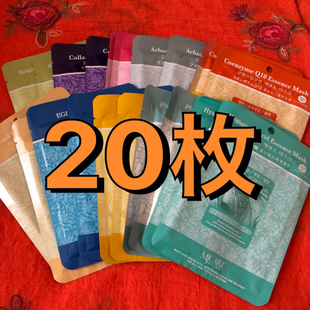 韓国製パック  個包装 MIJIN フェイスマスク 20枚セットの通販