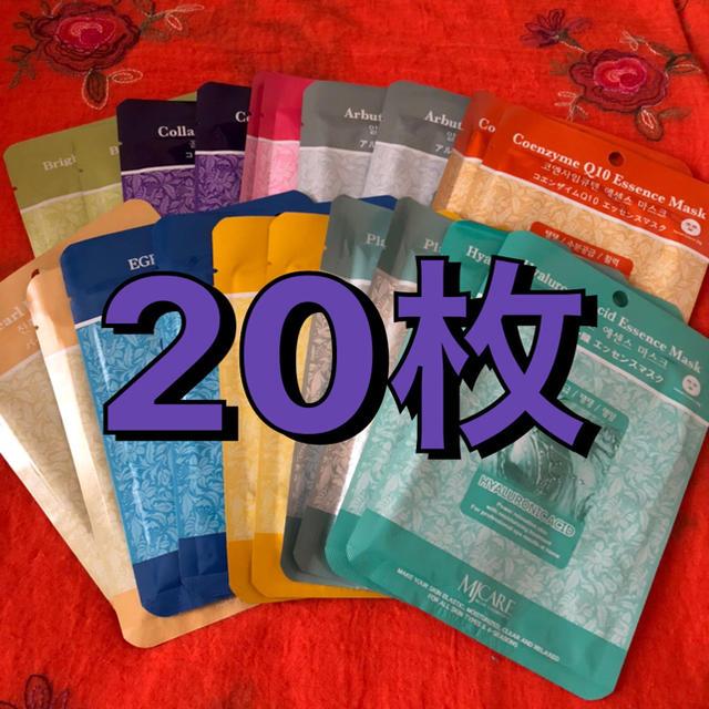 ユニチャーム 超立体マスク ノーズフィット / 韓国製パック 個包装 MIJIN フェイスマスク 20枚セットの通販