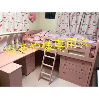 ☆あや様専用☆ピンクのシステムベット(ロフトベッド/システムベッド)