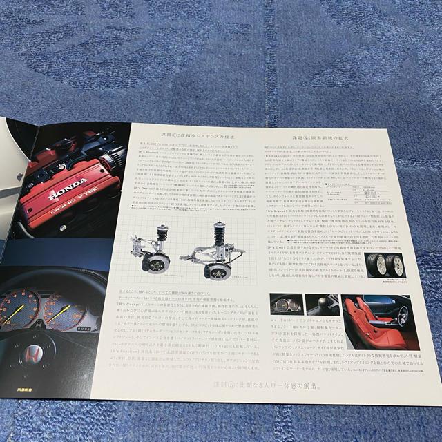 ホンダ(ホンダ)のホンダ NSX-R カタログ 自動車/バイクの自動車(カタログ/マニュアル)の商品写真