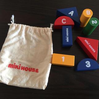 ミキハウス(mikihouse)のMIKI HOUSE 積み木(知育玩具)