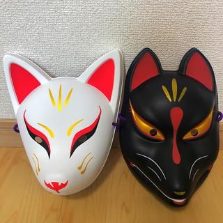 狐のお面(小道具)