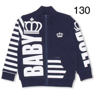ベビードール(BABYDOLL)の新品 BABYDOLL☆130 ロゴ ジップジャケット ネイビー ベビードール(ジャケット/上着)