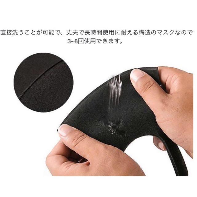 紫外線 対策 マスク - マスク 洗えるマスク 3枚 黒マスク ポリウレタン 翌日発送の通販 by ピノン's shop
