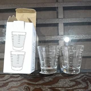 ハリオ(HARIO)のハリオ耐熱ガラス計量カップ 2個組(グラス/カップ)