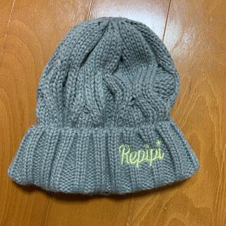 レピピアルマリオ(repipi armario)のrepipi armario【ニット帽】(帽子)