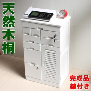 完成品 天然木桐 鍵付き ファックス台 電話台 FAX台 幅48cm ホワイト (電話台/ファックス台)