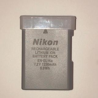 ニコン(Nikon)のニコン 純正 Li-ionリチャージャブルバッテリー EN-EL14a(その他)