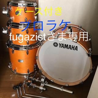 プロラケケース付き YAMAHA Tour Custom 20-14-12-10(セット)