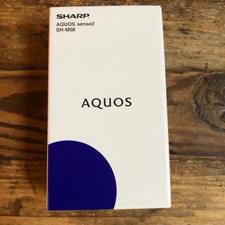 アクオス(AQUOS)のAQUOS sense2 SH-M08 SIMフリー アッシュイエロー(スマートフォン本体)