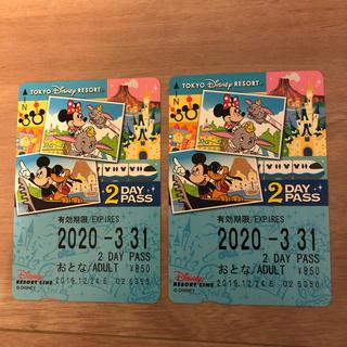 ディズニー(Disney)のDisney リゾートライン 2days PASS 二枚(鉄道乗車券)