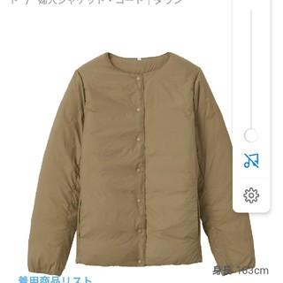 ムジルシリョウヒン(MUJI (無印良品))の無印 オーストラリアダウン XL(ダウンジャケット)