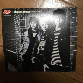 レミオロメン キットカット CD(ポップス/ロック(邦楽))