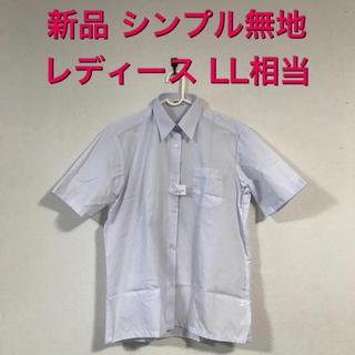 新品  SCHOOL UNIFORM シンプル 無地 半袖シャツ LL 白(シャツ/ブラウス(半袖/袖なし))