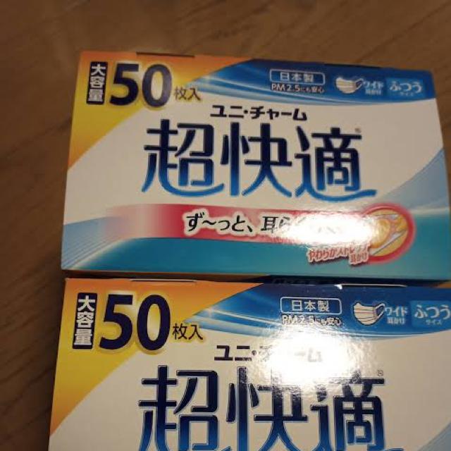 マスク洗濯菌 - 不織布マスク 10枚の通販 by さとゆう's shop