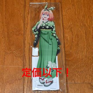 五等分の花嫁TSUTAYAコラボ商品 アクリルスタンド 四葉(キャラクターグッズ)