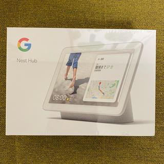 クローム(CHROME)のGoogle nest hub 新品 未使用(スピーカー)