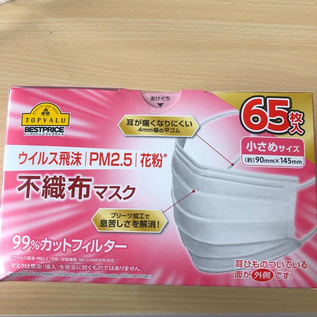 ボタニカル エステ シート マスク - 不織布マスクの通販 by saki