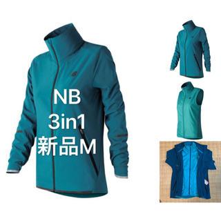 ニューバランス(New Balance)の新品M 【New Balance】 W プレシジョンラン 3in1 ジャケット(トレーニング用品)