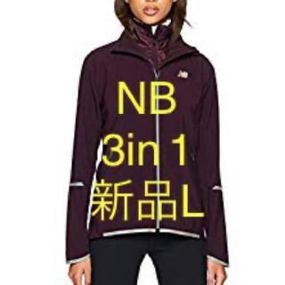 ニューバランス(New Balance)の新品L 【New Balance】 W プレシジョンラン 3in1 ジャケット(トレーニング用品)