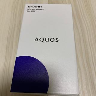 アクオス(AQUOS)のAQUOS SENCE2 SH-M08 SIMフリー 新品未使用(スマートフォン本体)